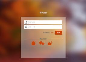 唯美简洁UI高清创意登录界面