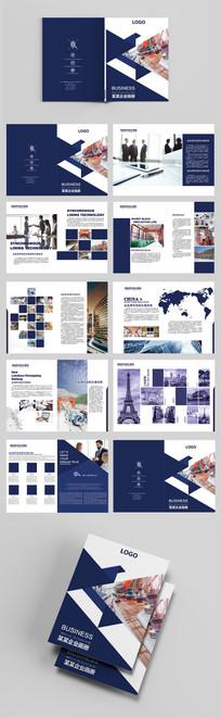 2017企业文化宣传册