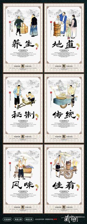 传统豆腐坊宣传挂画设计