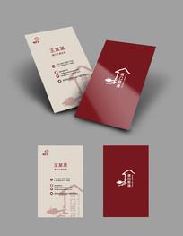 高端商务酒店名片设计