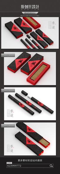 古典香盒包装设计平面图 PSD
