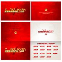 红色顶级高端封面设计