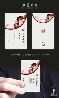 红色中国风古典高档名片 PSD
