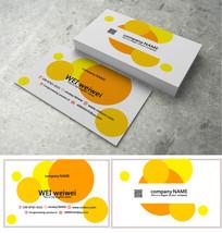 黄色圆形名片