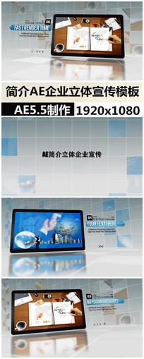 简洁大气商务宣传展示ae模板