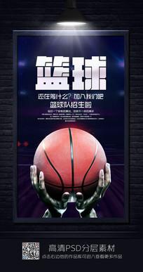 简约篮球海报设计