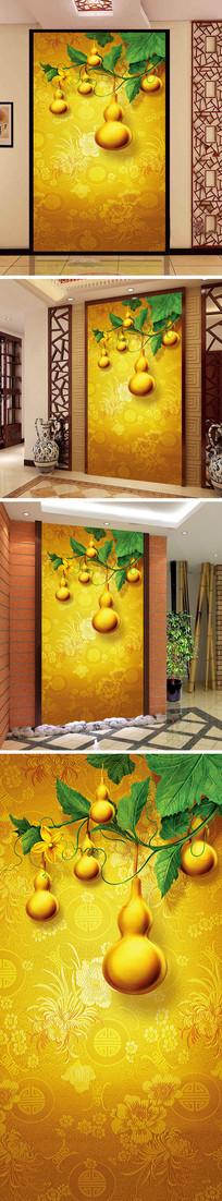 金色葫芦底纹玄关背景墙