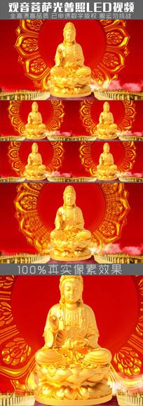 开光佛教观音菩萨动态视频