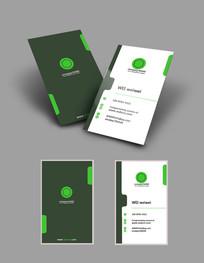绿色创意时尚名片 PSD
