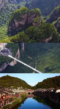 美丽中国张家界航拍视频