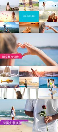 青春活力旅游宣传模板