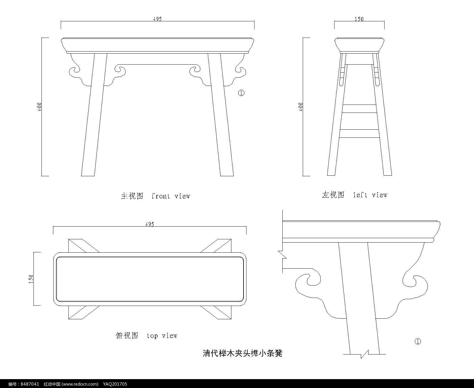 清代榉木小条凳CAD图图片