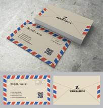 小清新信封名片