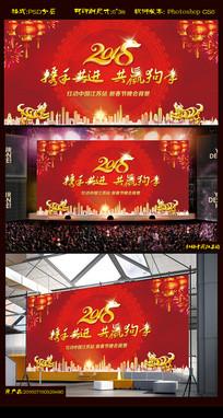 喜庆红色年会舞台背景2018