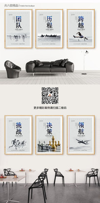 整套中国风企业文化展板设计