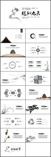中国风古韵总结计划ppt模板