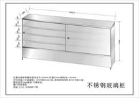 不锈钢玻璃柜 CDR