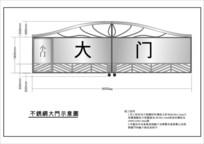 不锈钢大门设计图 CDR
