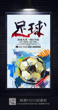 创意涂鸦足球海报设计