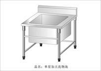 厨具单星加大洗物池 CDR