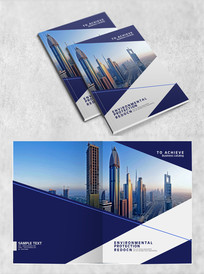大气工业画册封面