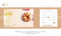 粉棕色登录界面设计