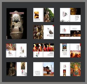 佛学文化元素画册