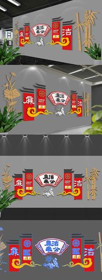 古典中式廉洁奉公廉政文化墙