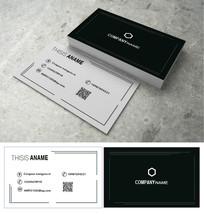 黑白简约高端名片设计