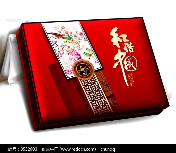 和谐中国平面分层月饼盒 图片