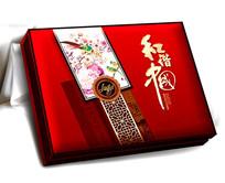 和谐中国平面分层月饼盒  PSD