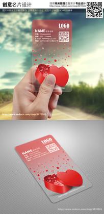 红色礼盒礼品透明名片 PSD