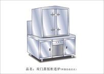 环保型双门蒸饭柜连炉