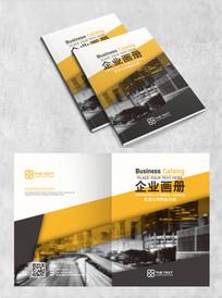 黄色意境画册封面