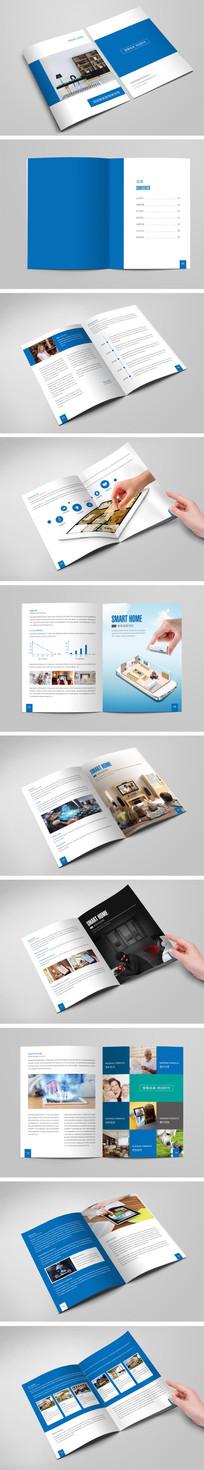 互联网智能家居宣传册设计模板
