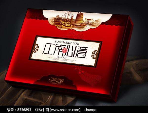 江南心意平面分层月饼盒图片