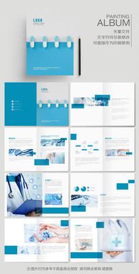 简洁高档医疗机构画册设计