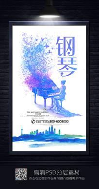 简约钢琴海报设计