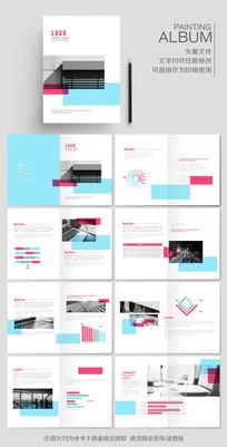 简约时尚商务企业科技公司画册