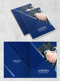 蓝色高端商务企业画册封面