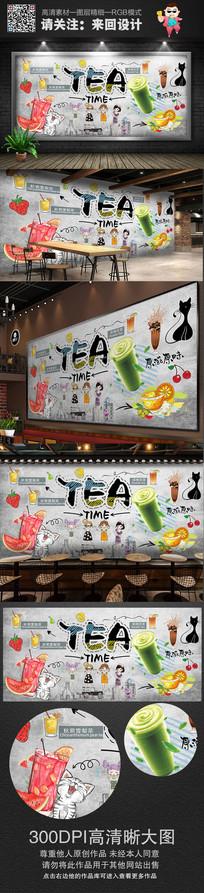 奶茶饮品店工装背景墙展板