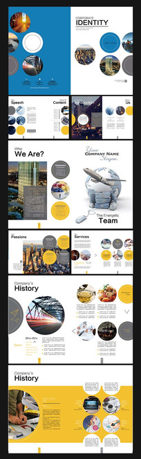 企业商务画册