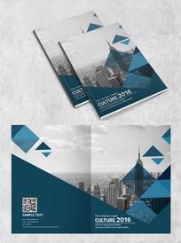 三角拼接企业画册封面