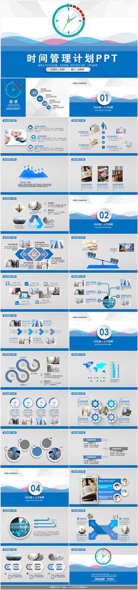 企业培训工作总结ppt模板 新员工入职培训企业培训ppt 创意企业培训图片