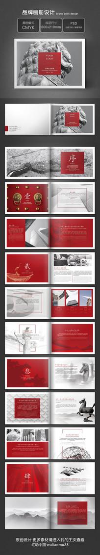 时尚中国风企业集团画册模版