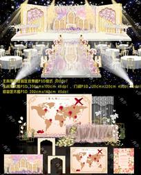 香槟色华丽简约婚礼背景
