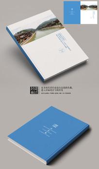 影像凤凰旅游宣传画册封面
