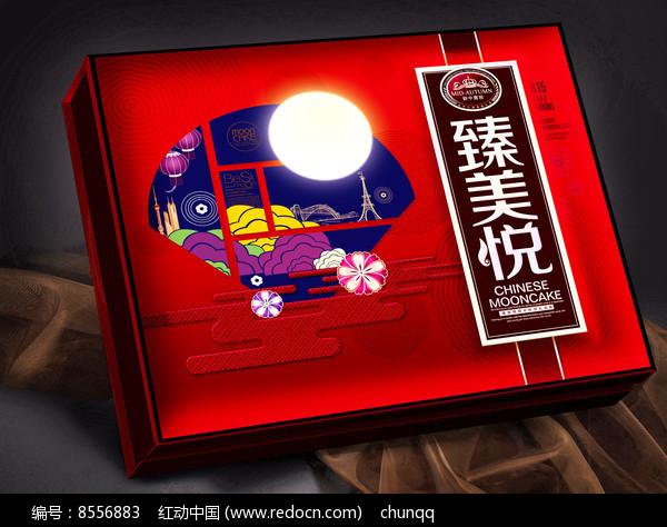 臻美悦礼分层月饼盒图片