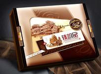 臻韵品平面层月饼盒 PSD