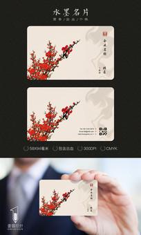 中国风梅花油画风格名片设计 PSD